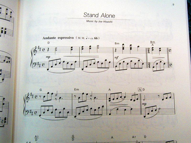 Totoro Song Piano
